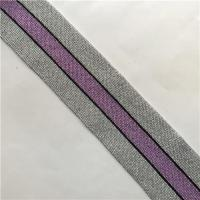 Buy cheap Silver Metallic Polyester Knit Strip Tape product