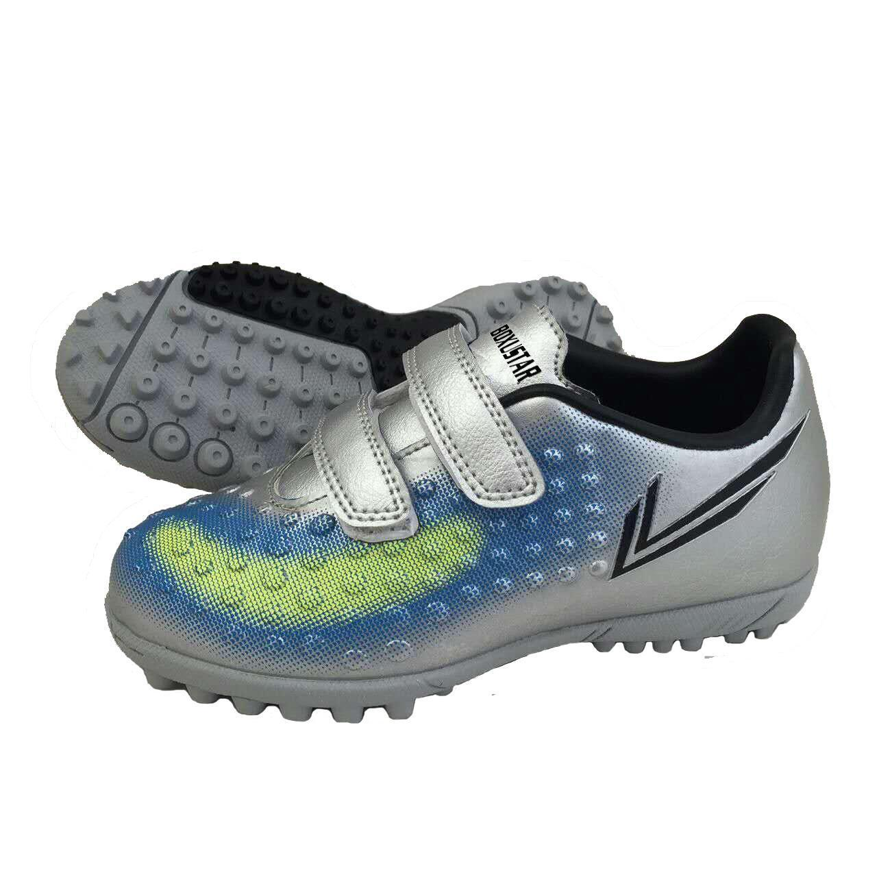 Buy cheap New style hot sales outdoor soccer shoes football shoes from wholesalers