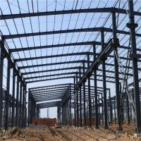 Buy cheap Steel Structure Supplier from wholesalers
