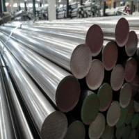 Buy cheap ASTM 637 steel 718 N GH4169 steel Bar from wholesalers