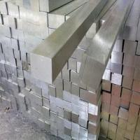 Buy cheap alloy steel bar h21 from wholesalers