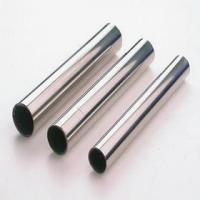 Buy cheap seamless steel tube news from wholesalers
