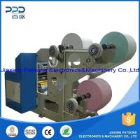 Buy cheap 3 ply carbonless paper roll slitter rewinder from wholesalers