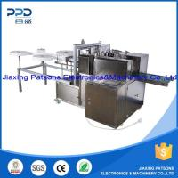 Buy cheap Alcohol prep pad packaging machinery from wholesalers
