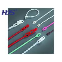 Buy cheap Nylon cable tie Knot ties ball type from wholesalers
