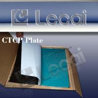 Buy cheap Publishing Printing Type UV-PII Huaguang Positive CTCP Plate from wholesalers