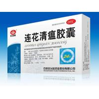 Buy cheap Lianhua Qingwen Capsule from wholesalers