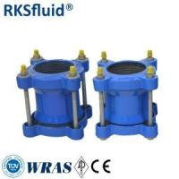 Buy cheap China supplier flange adaptor for ductile iron pipe S5100 from wholesalers