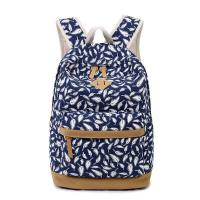 Buy cheap Fashion Backpack from wholesalers