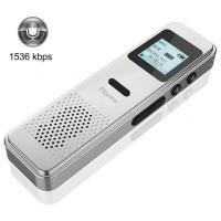 Buy cheap Voice Recorder from wholesalers