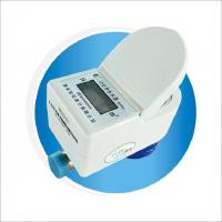Buy cheap IC-card cold water meter from wholesalers