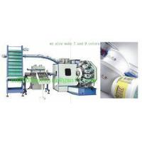 Buy cheap plastic cup printing machine from wholesalers