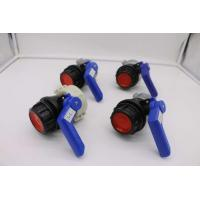 Buy cheap Plastic Valve For IBC Tank from wholesalers