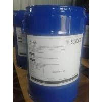 Buy cheap Leveling agent S-68 from wholesalers