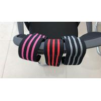Buy cheap Private Label Resistance Bands Hip Circle Exercise Band from wholesalers