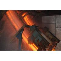 Buy cheap Continuous Casting Machines from wholesalers