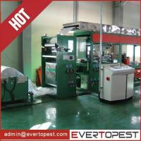 Buy cheap Aluminum Foil Gluing Machine from wholesalers
