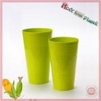 Buy cheap 100% Biodegradable & Compostable Water cup from wholesalers