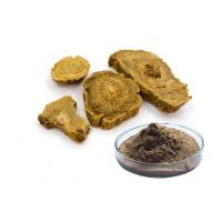 Buy cheap Rhubarb Root Extract from wholesalers