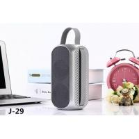 Buy cheap Loveyin Bluetooth audio AI-J29 from wholesalers