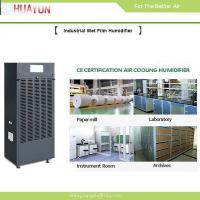 Buy cheap Portable Industrial Air Conditioning Unit from wholesalers