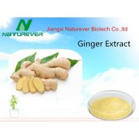 Buy cheap Ginger Extract product
