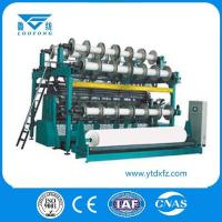 Buy cheap DX-RD6 fabric for shoes upper raschel warp knitting machine from wholesalers