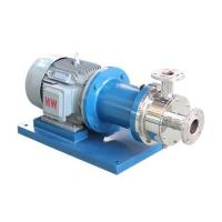 Buy cheap 1 stage inline high shear mixer from wholesalers