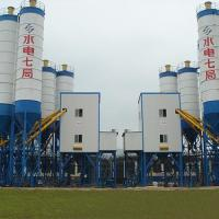 Buy cheap Concrete Mixing Plant Designed for SinoHydro from wholesalers