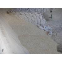 Buy cheap 2-2 Kaolin (pellet shape or powder) from wholesalers