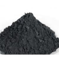 Buy cheap Cast Tungsten Carbide Powder Used for Welding Rods from wholesalers