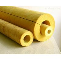 Buy cheap rock wool pipe cover/section from wholesalers