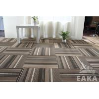 Buy cheap Carpet squares cheap-FQ16 from wholesalers