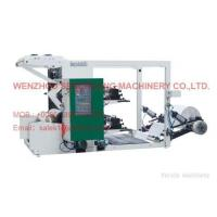 Buy cheap YTZ Series Double-color Middle-high Roll paper Printing Machine from wholesalers