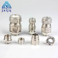 Buy cheap CW Cable Gland from wholesalers