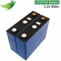 Buy cheap In Stock! Solar batteries 3.2V 86Ah LiFePO4 battery cell for replace lead acid battery from wholesalers