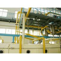 Buy cheap Vegetable Oil Extraction Line from wholesalers