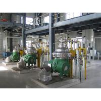 Buy cheap Vegetable Oil Refining Line from wholesalers