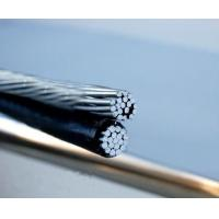 Buy cheap Duplex abc cable low voltage aerial bundled cables for Africa market from wholesalers