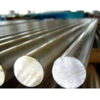 Buy cheap Steel round bar from wholesalers