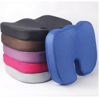 Buy cheap Computer Chair Cushion from wholesalers