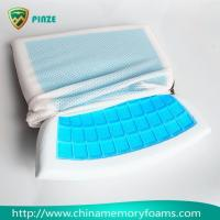 Buy cheap Cool Gel Cushion from wholesalers