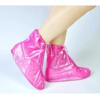 Buy cheap Waterproof Shoe Covers from wholesalers