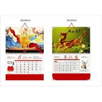 Buy cheap 3D stereo Calendar from wholesalers