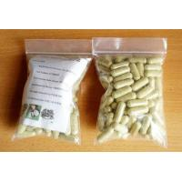 Buy cheap Nautral Natural lotus seed core from wholesalers
