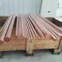 Buy cheap C19150 Leaded Nickel Copper Rod from wholesalers