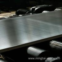 Buy cheap 6061 T6 aluminum sheet shipping cost price in America from wholesalers