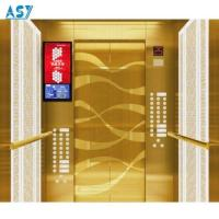 Buy cheap Ultra wide format vertical mounted elevator LCD displays lift screen from wholesalers