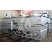 Buy cheap Multi-phase flow pump air flotation machine from wholesalers