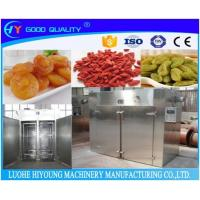Buy cheap Food machine Fruit and vegetable drying machine from wholesalers